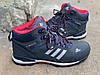 Зимние ботинки (на меху) мужские Adidas Climaproof 3-072 ⏩ [ 41,43,44 ], фото 3