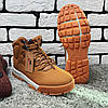 Зимние ботинки (на меху) Air Lunarridge 1-137, фото 5