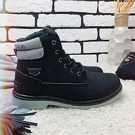 Ботинки зимние женские Dual [36,37,38,41]