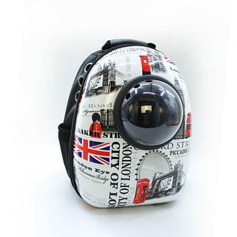 Рюкзак для котов и собак Лондон, просторная сумка переноска для животных - 33х28х42 см, цвет Лондон, фото 2