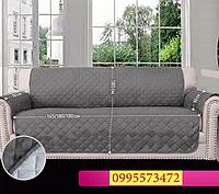 НОВИНКА!!! Накидка на диван с подлокотниками + 2 подушки в подарок!! (Серый цвет)