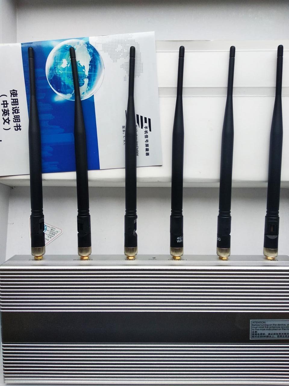 Подавитель сотовой связи, GPS и Wi-Fi 6 аннтен