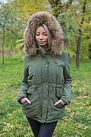 Парка женская куртка зимняя с натуральным мехом енота размеры 42 44 46 48 есть цвета