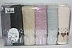Метровые турецкие полотенца Сердечко, фото 2