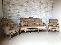 Диван и два кресла в стиле рококо .
