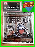 Интерьерная виниловая наклейка выпуклая на стену Кофе Шоп Coffee Shop Чашка кофе для кухни кафе магазина бара