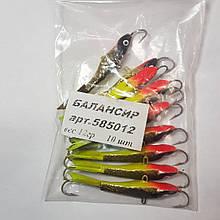 Балансир рыболовный зимний 12гр (585012)
