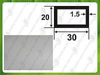 Алюминиевая прямоугольная труба 30*20*1,5, Серебро (анод)