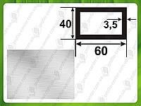 Алюминиевая прямоугольная труба 60*40*3,5, Без покрытия