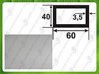 Алюминиевая прямоугольная труба 60*40*3,5, Серебро (анод)