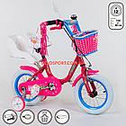 """Детский двухколесный велосипед с креслом для куклы 12"""" Corso, фото 6"""