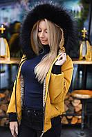 Женская куртка с исскуственным мехом