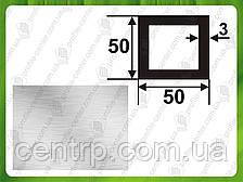 Алюминиевая квадратная труба 50*50*3, Без покрытия