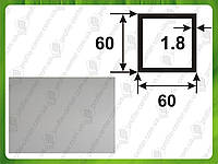 Алюминиевая квадратная труба 60*60*1,8, Серебро (анод)