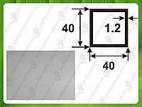 Алюминиевая квадратная труба 40*40*1,2, Серебро (анод)