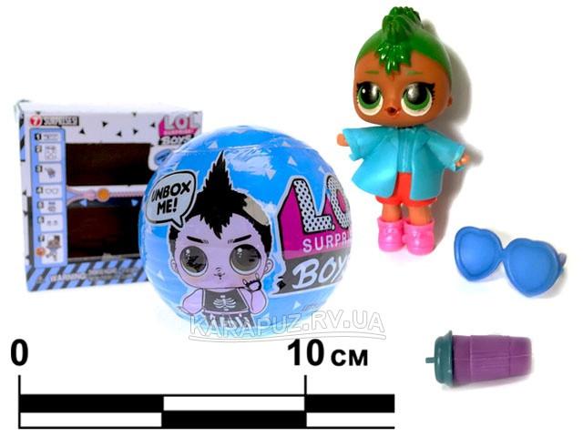"""L.O.L. Кукла Surprise, кукла лол, мальчик,Лялька """"L.Q.L BOY"""" (коробка) 975101C"""