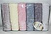 Банные турецкие полотенца Vipp Завиточек, фото 2