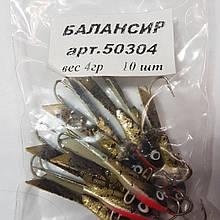 Балансир рыболовный зимний 4гр (50304)