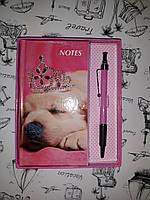 """Блокнот для записей """"Dog""""  + Ручка + Подарочная коробка"""