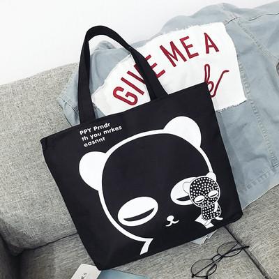 Эко-сумка черная с мишкой