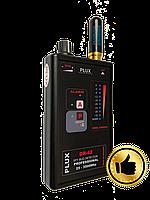Профессиональный детектор жучков и радиозакладок DR-42 PROFESSIONAL