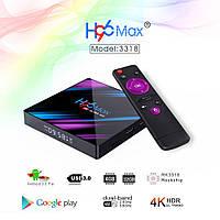 H96 MAX RK3318 2/16 GB Смарт ТВ приставка - 4K Android 9.1 купить