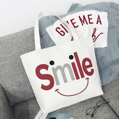 Эко-сумка белая Smile