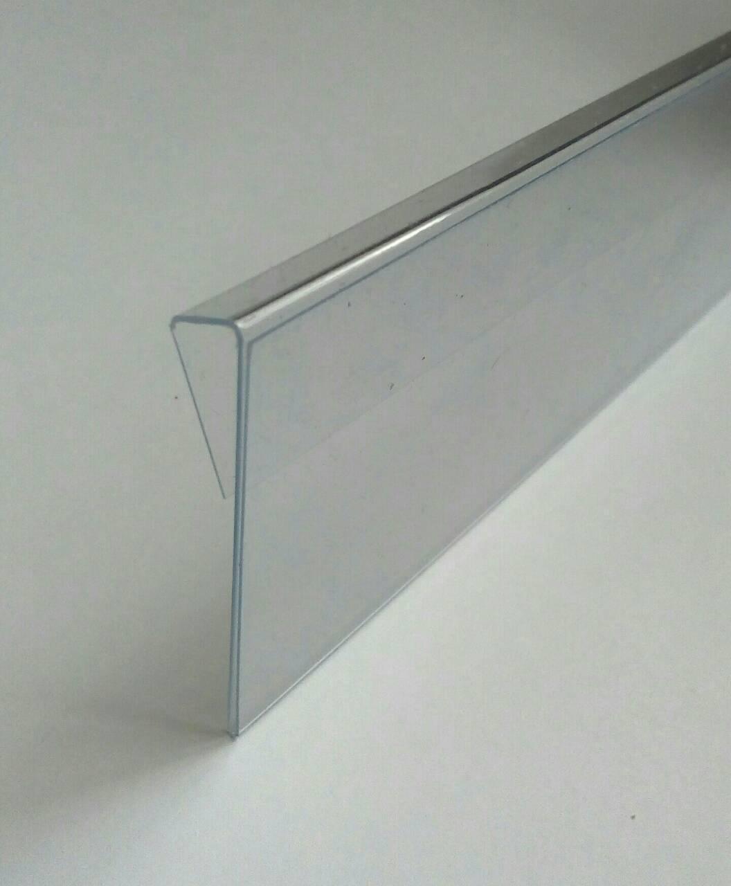 Ценникодержатели стеллажные, держатели для ценников на корзину или проволку 235*50мм Прозрачный