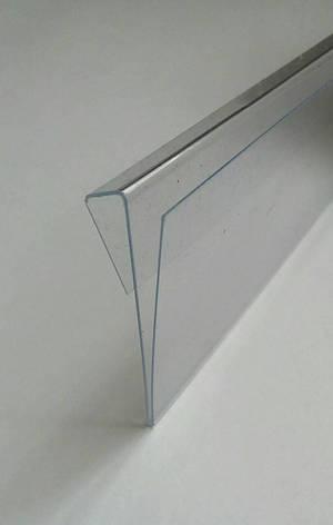 Ценникодержатели стеллажные, держатели для ценников на корзину или проволку 235*50мм Прозрачный, фото 2