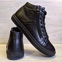 Philipp plein кожаные теплые мужские ботинки до -30 натуральная кожа , внутри мех