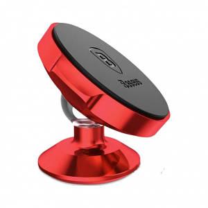 Автодержатель BASEUS PREMIUM Magnetic small ears (vertical type) Red
