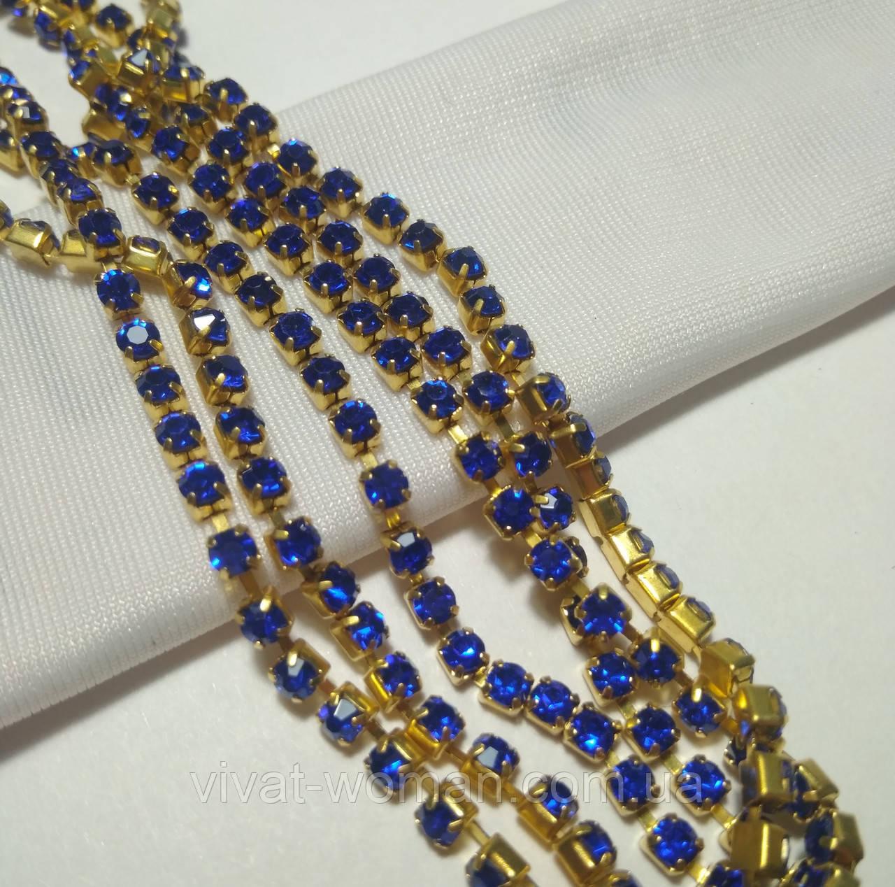 Стразовая цепь, gold, Sapphire SS12 (3 мм) 1 ряд. Цена за 0.5 м.