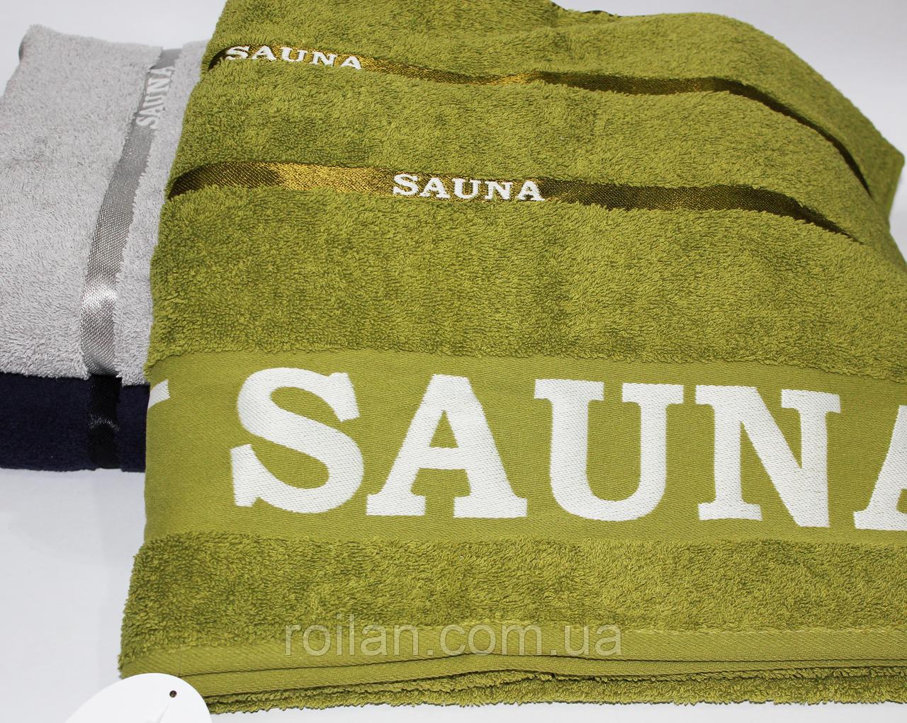 Полотенце всауну SAUNA