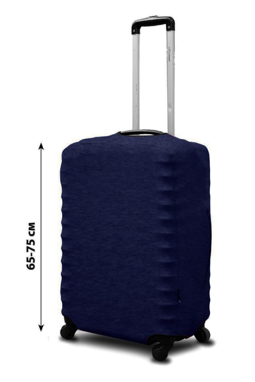 Чехол для чемодана Coverbag неопрен  L синий+меланж