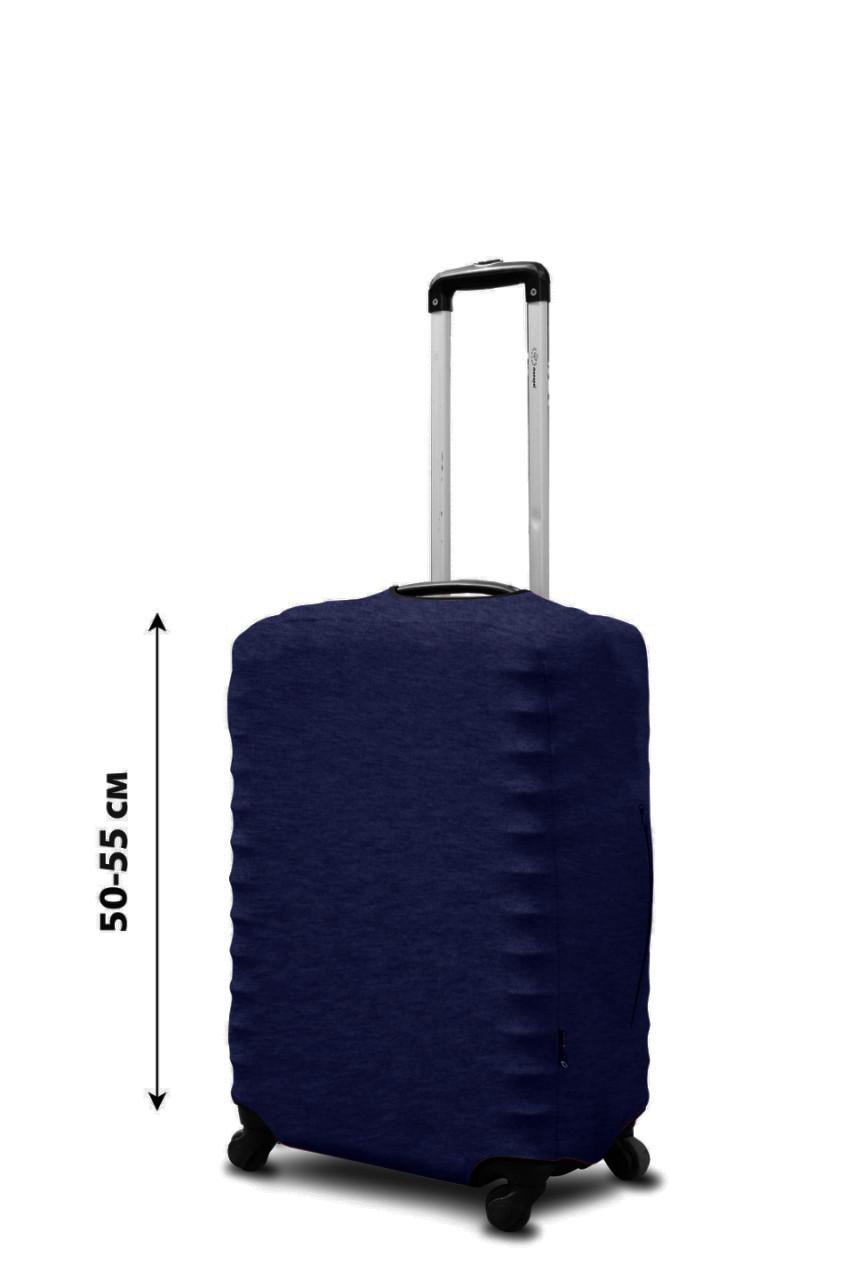 Чехол для чемодана Coverbag неопрен S  синий+меланж