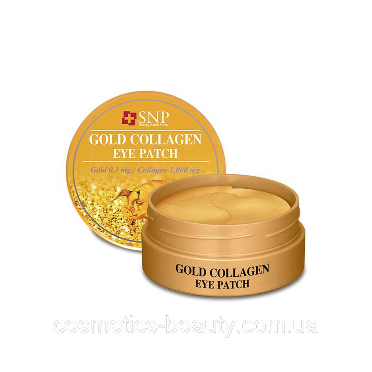 Гидрогелевые патчи с коллагеном и частицами золота SNP Gold Collagen Eye Patch, 60 шт.
