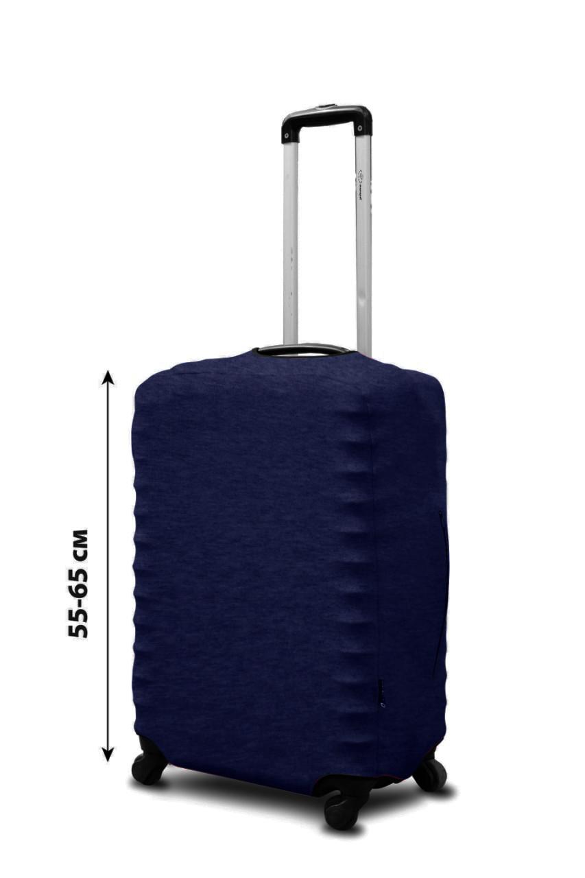 Чехол для чемодана Coverbag неопрен M  синий+меланж
