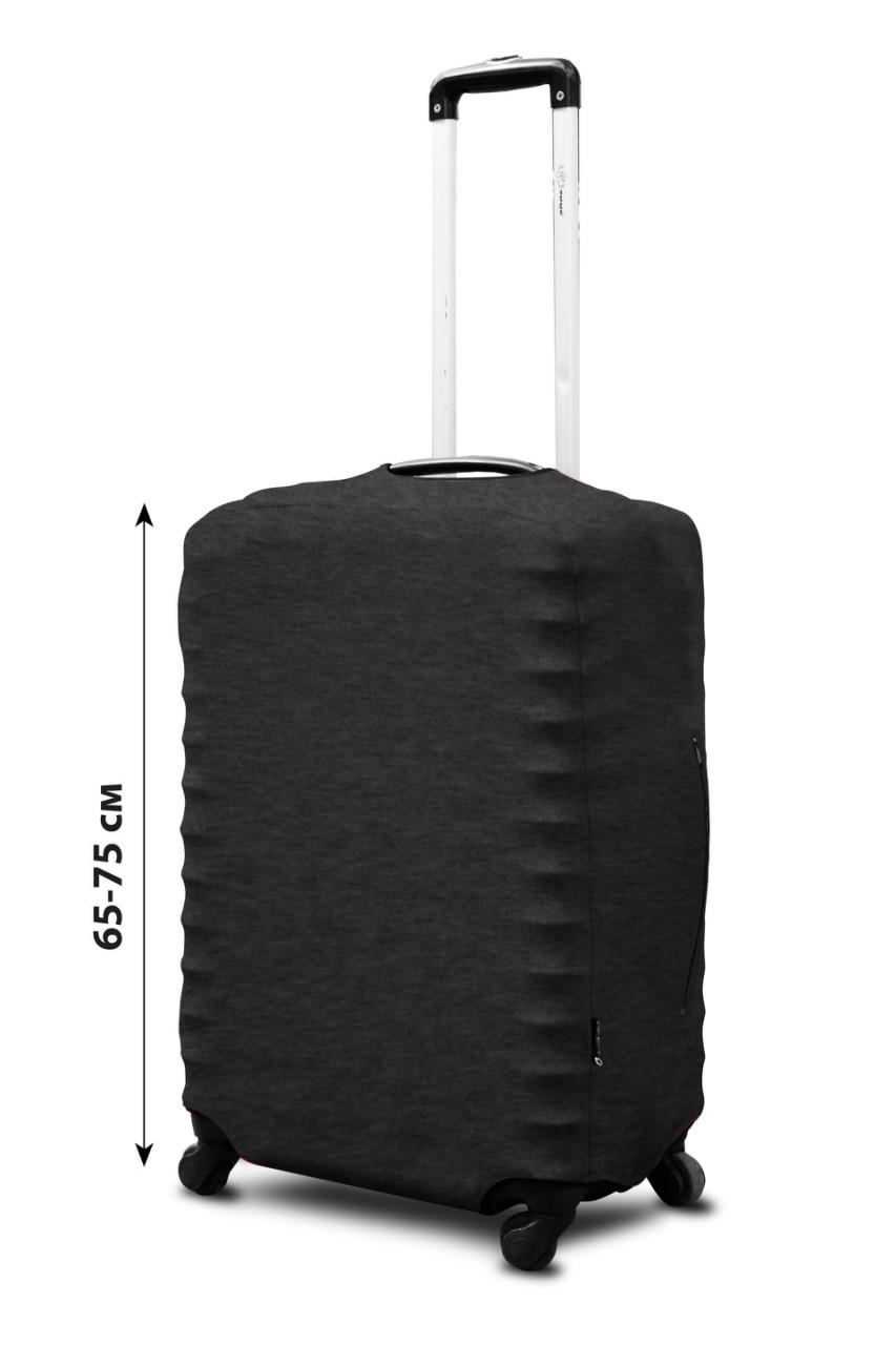 Чохол для валізи Coverbag неопрен L графіт+меланж