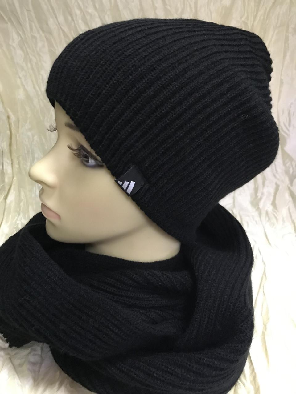 Мужской вязаный комплект шапка + хомут цвет только т. синий