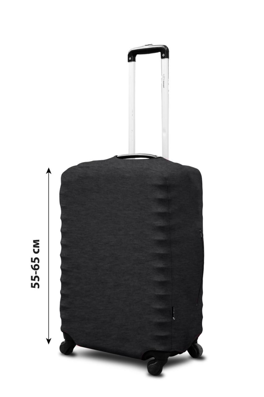 Чехол для чемодана Coverbag неопрен M графит+меланж