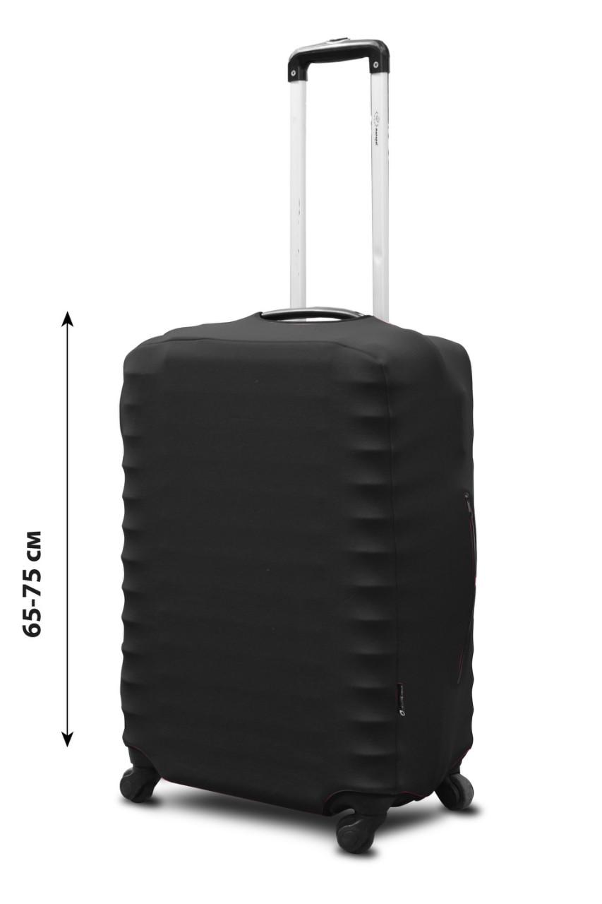 Чехол для чемодана Coverbag неопрен  L графит