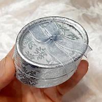 Футляр для подарочной упаковки ювелирных изделий, бижутерии, украшений и мелких сувениров. Цвет - серебро.