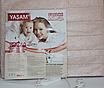 Турецкая електоропростынь Yasam, фото 3