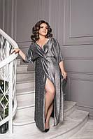 Платья больших размеров к Новому году 2020