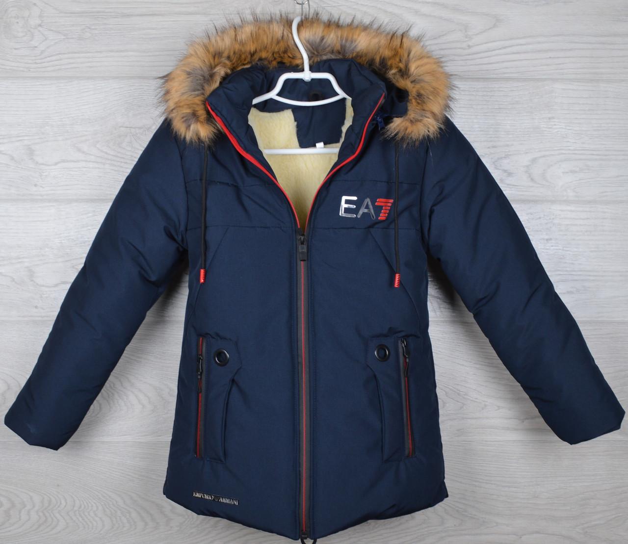 """Куртка зимняя """"EA7 реплика"""" для мальчиков. 5-6-7-8-9 лет (110-134 см). Темно-синяя. Оптом."""