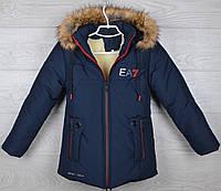 """Куртка зимняя """"EA7 реплика"""" для мальчиков. 5-6-7-8-9 лет (110-134 см). Темно-синяя. Оптом., фото 1"""
