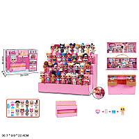 Лялька (кукла) набір L.O.L. LOL ЛОЛ G1543 (12шт/2) підставка та 2 ляльки в наборі в коробці 30,7*22,4*9,9 см