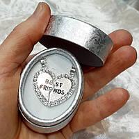 Парные кулоны сердце на две половинки - подарок лучшим подругам и друзьям Вest friends, цвет серебро в футляре