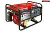 Бензиновий генератор Eternus BH2900DXE
