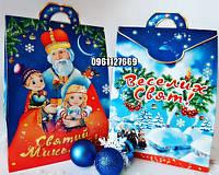 """Красочная новогодняя упаковка на конфеты """"Пакунок"""" 400-500 г"""